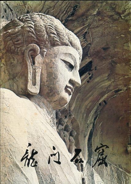 龍門石窟の画像 p1_17