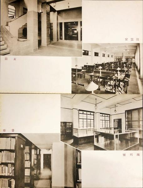 図書館 龍 大