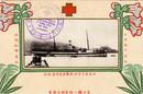 日本赤十字社救護員追吊祭記念