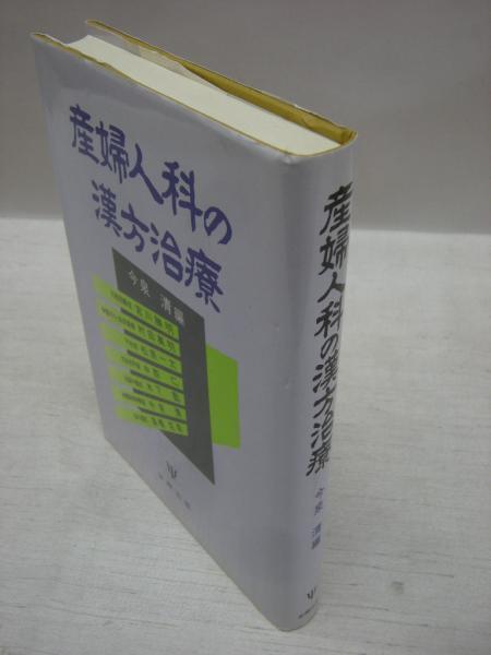 今泉清の画像 p1_22