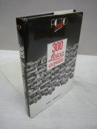 300 Leica copies (洋書)