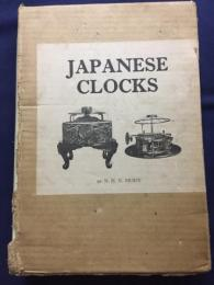 Japanese clocks