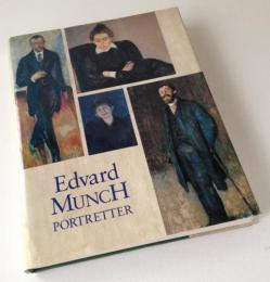 Edvard Munch: Portretter (Norwegian Edition) エドヴァルド・ムンク肖像画集