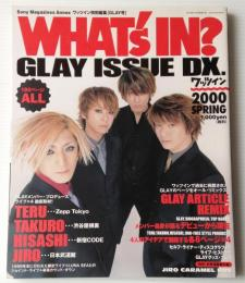 What's in?(ワッツイン)GLAY ISSUE DX