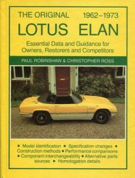 The ORIGINAL LOTUS ELAN 1962-1973