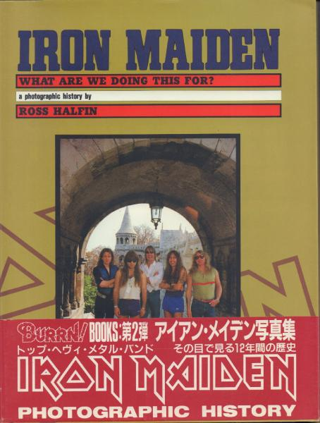 IRON MAIDEN: What are we doing this for? アイアン・メイデン写真集