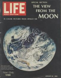 LIFE Asia, January 20, 1969 Special Section : The View from the Moon