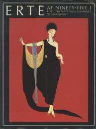 ERTE AT NINETY-FIVE THE COMPLETE NEW GRAPHICS 1・2の2冊