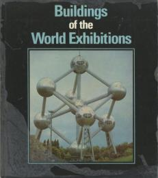 Buildings of the World Exhibitions