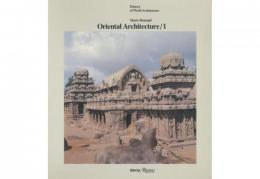 Oriental Architecture/1【History of World Architecture】