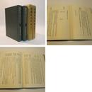 新訂増補 国史大系 第5・6巻 類聚国史 前篇・後篇2冊