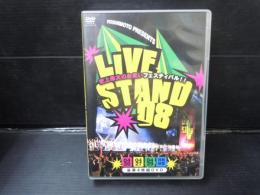 YOSHIMOTO PRESENTS LIVE STAND 08 DVD BOX  笑福亭仁鶴 (出演),    西川きよし (出演)     DVD