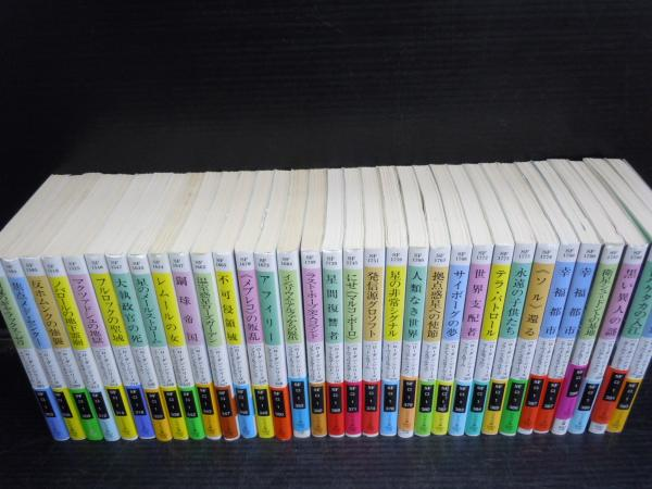 宇宙英雄ローダン・シリーズ 303ー393 不揃い (32冊) 2004年-2011年(【バラ売り可 各一冊\100 但し5冊以上】) / 若江書店 / 古本、中古本、古書籍の通販は「日本の古本屋」