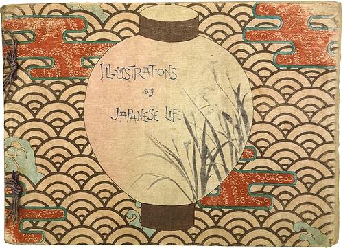 illustrations of japanese life 高島捨太 著作 モズブックス 古本