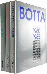 Mario Botta: The Complete Works 全3冊揃