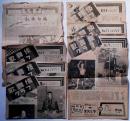 歌舞伎グラフ №7号・8号・2巻3号・5号・6号・10号・3巻3号・5号・...