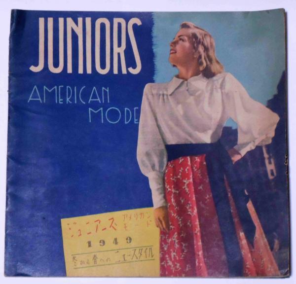 ジュニアーズ アメリカンモード 1949年 冬から春へのニュースタイル ...