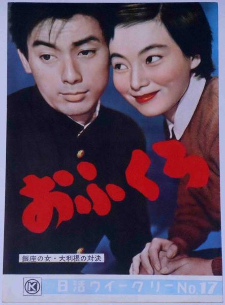左幸子の画像 p1_30