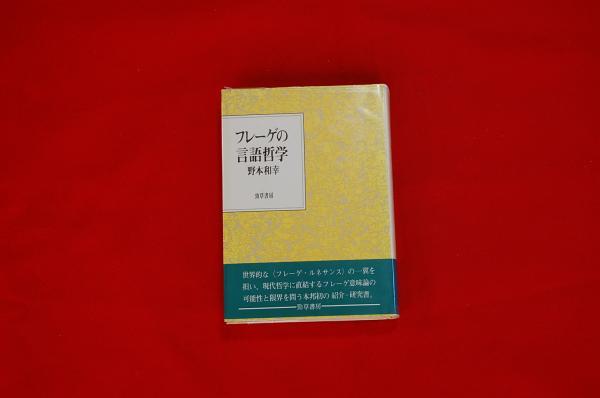 野本和幸 - JapaneseClass.jp