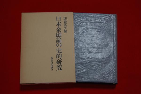 都市教化の諸問題(松井茂 他) / ロビン・ブックセンター / 古本、中古 ...