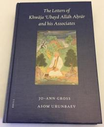 【洋書】The letters of Khwāja ʿUbayd Allāh Aḥrār and his associates(Brill's Inner Asian library, v. 5) ●ホージャ・アフラール