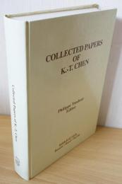 英語洋書 Collected papers of K.-T. Chen 【Kuo-Tsai Chen 数学論文集】