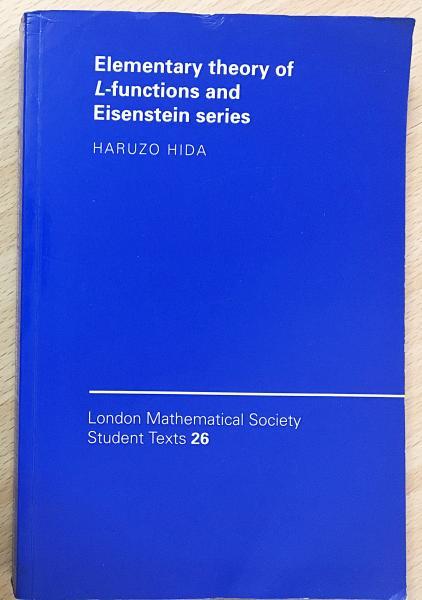 英語数学洋書 Elementary theory...
