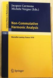 数学洋書 Non-Commutative Harmonic Analysis【非可換調和解析】: Proceedings Marseille-Luminy, France, June 26 to 30, 1978.