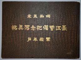 Category:時事新報の人物 (page ...