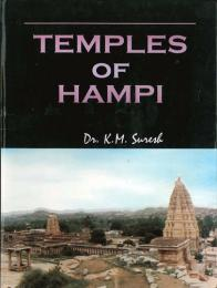 Temples of Hampi (and its environs).