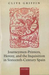 Journeymen-Printers, Heresy, and the Inquisition in Sixteenth-Century Spain. グリフィン:16世紀スペインの印刷職人と異端審問