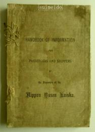HANDBOOK OF INFORMATION FOR PASSENGERS AND SHIPPERS