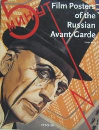 Film Posters of the Russian Avant-Garde ロシア・アヴァンギャルドの映画ポスター