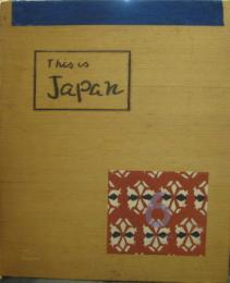 This is Japan No.6 1959