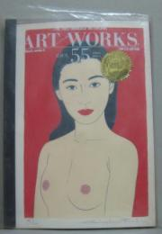ART WORKS #55 Volume6 Number6 特集エロス