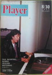 Player(YMMプレイヤー )8/30 THE YOUNG MATES MUSIC Vol.160/1980
