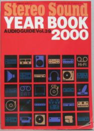 Stereo sound year book 2000 (別冊ステレオサウンド)