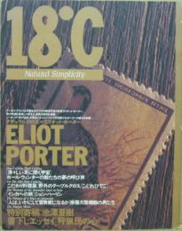 18℃ Natural Simplicity Vol.4 ERIOT PORTER エリオット・ポーター