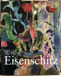 Willy Eisenschitz 英文