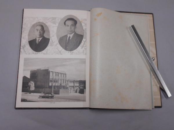 京都市立中京中学校 卒業記念帖」第9回 1958年(昭和23年) / 京都 ...