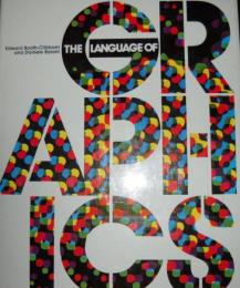 The language of graphics/洋書