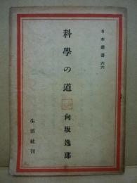 青木昌吉 - JapaneseClass.jp
