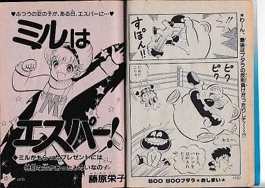 コミック) 小四コミックスまんが...