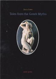 Tales from the Greek myths(ギリシア神話)