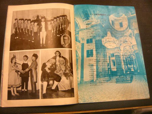 公演パンフレット 「ウィーン少年合唱団 1964」 Die Wiener Sangerknaben