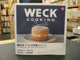 「WECK COOKING Sweets」