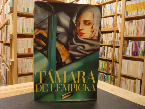 タマラ・ド・レンピッカの画像 p1_6