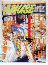 AMUSE アミューズ 2001年4月11日号 No.7 日本の古書店20...