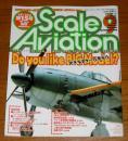 スケールアヴィエーション Vo.15 2000年9月号 特集・大きなスケー...