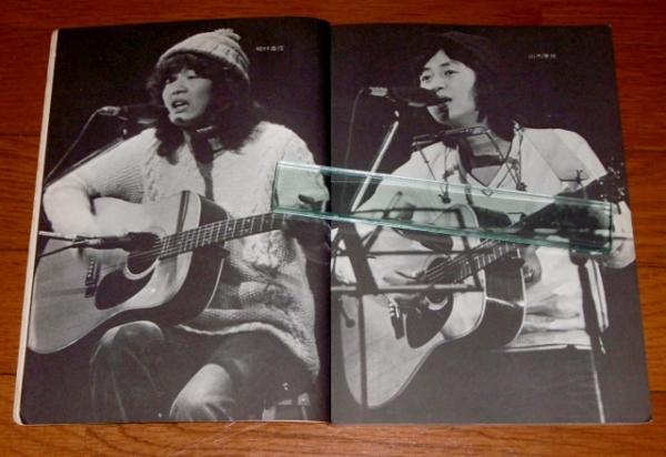 楽天 銀行 ギター 支店